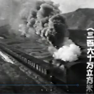 「鴨緑江大水力発電工事 工事記録映画」エンコード作業中