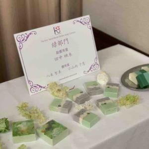 ハンドメイド石けん協会シンポジウム二日目