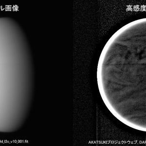 金星探査機「あかつき」IR1 (0.90 µm)の金星昼面(高感度現像画像)