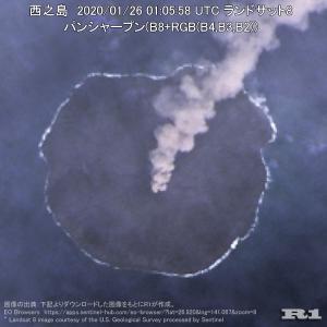 西之島 2020/01/26 01:05:58 UTC ランドサット8