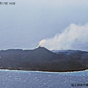 西之島 2020年2月17日 海上保安庁撮影写真 4K(3840x2160) フォトビデオ