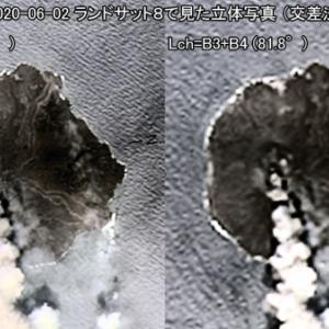 西之島 2020-06-02 ランドサット8で見た立体写真
