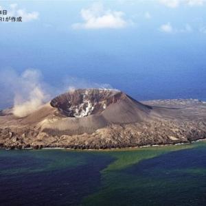 西之島の噴火活動 2020年11月24日 4Kフォトビデオ(海上保安庁撮影写真)