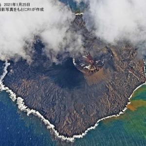 西之島の噴火活動 2021年1月25日 4Kフォトビデオ(海上保安庁撮影写真)