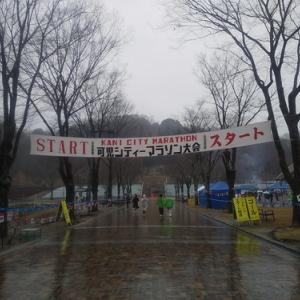 第38回 可児シティマラソン in 花フェスタ