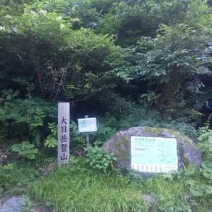 大日岳・奥大日登山~室堂~八郎坂