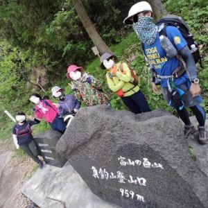 負釣山登山(2回目)