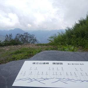 僧ヶ岳登山2