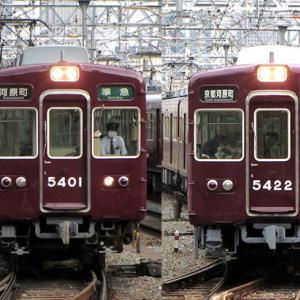阪急 「梅田」「河原町」方向幕消滅 駅名変更に伴う更新完了