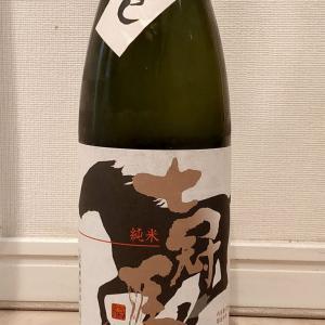 【日本酒】純米七冠馬ひやおろし