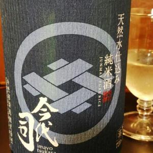 【日本酒】今代司 天然水仕込み純米酒