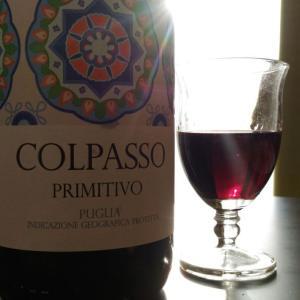 【ワイン】コルパッソ プリミティーヴォ