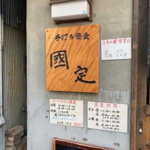 幻の蕎麦 富倉そば(十割)