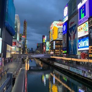 しばらく大阪にいます