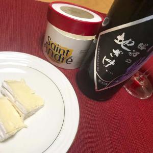 今夜の一盃と濃厚チーズ