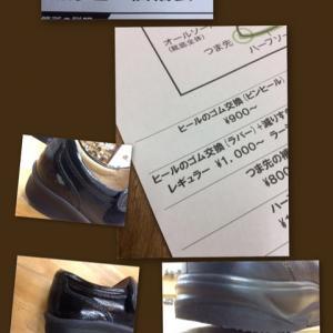 靴修理のススメ☆