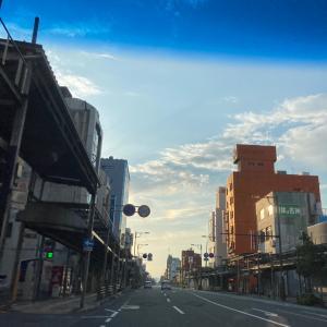 何か良いことが起きるかな?.ちなみさんの車で金華山へ向かう途中東空に彩雲を発見!...