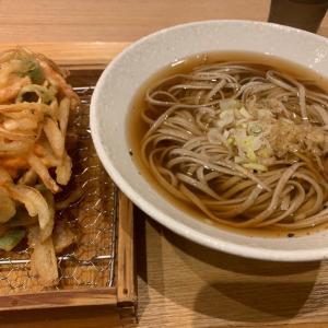 中村麺兵衛    天ぷら十割そば