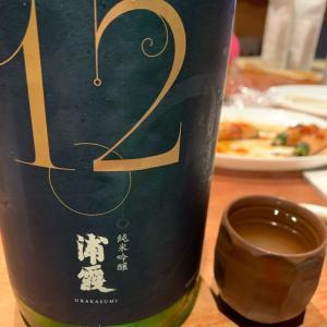 浦霞 純米吟醸 No. 12