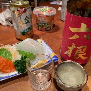 純米吟醸 六根 ルビー 生酒 @弘前市 株式会社松緑酒造