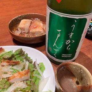 うまからまんさく 純米酒 ひやおろし@秋田県横手市