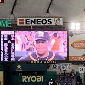 巨人 VS 阪神  @東京ドーム