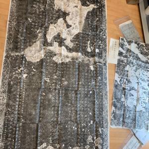 大観聖作碑 1008年 北宋  徽宗皇帝書