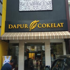 ジャカルタチョコレート店