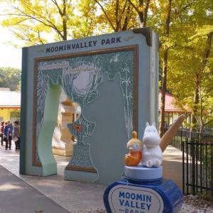 MOOMINVALLEY PARK★ムーミンバレーパーク