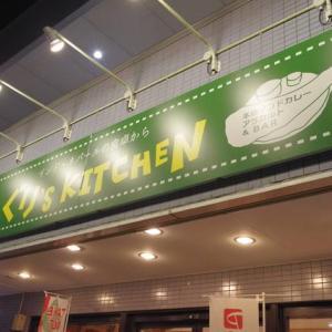 ぐり´s KITCHEN★グリズキッチン