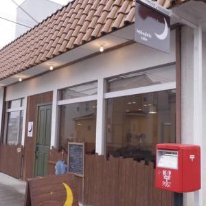 三日月カフェ★みかづきカフェ