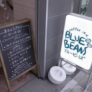 coffeeバル BLUE BEANS★コーヒーバル ブルービーンズ