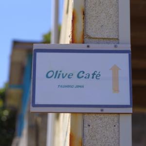オリーブカフェ★