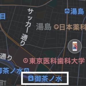 東京の楽器街へ
