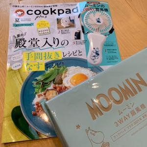 「cookpad plus 2021年夏号」付録 ムーミンの3WAY扇風機