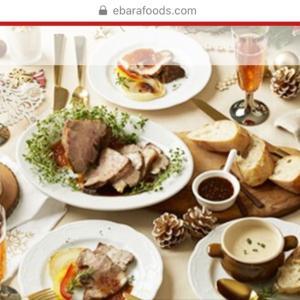 【エバラ食品工業】クリスマスや年末年始に ホームパーティーを華やかに盛り上げる(平沼亜由美さん)