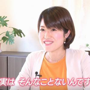 【QVCジャパン】 TEIJIN 腸の奥まで届く食物繊維 コメント出演