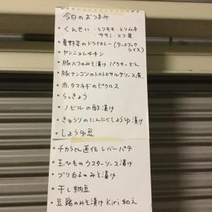 居酒屋ボギー特別編 2020.7.12