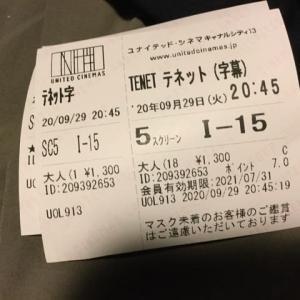 映画 『TENET』