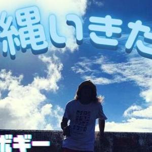 居酒屋ボギー 2021.9.18 沖縄特集