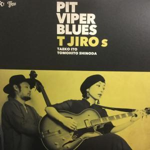 T字路ズ 『PIT VIPER BLUES』