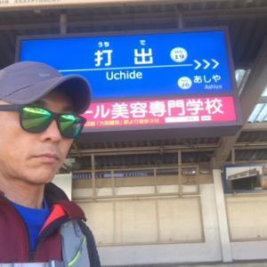 一人神戸マラソン