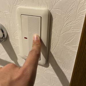 ワイドスイッチ修理