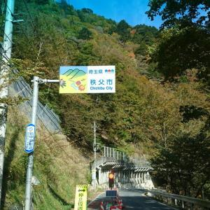 10月30日~11月3日 日本百名山 連日登山④ 両神山