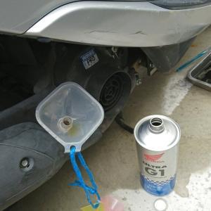 GSX1100S カタナ ド素人のレストア㊽ 祝・折れボルト除去!バルブの擦り合わせしました。