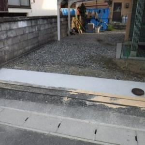 駐車場入り口フェンスレールの補修 ・・・ 建物見守りメンテナンス
