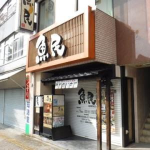 魚民 飯田駅前店 様 客席ソファー生地張替え修繕工事 ・・・飲食店 店舗