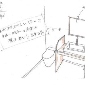 トイレのリフォーム ・・・ トイレを広くします 堀田歯科医院様