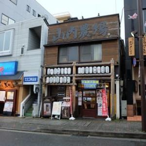 山内農場 飯田駅前店 様メンテナンス修繕工事