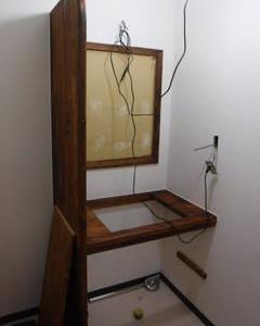 トイレ改装工事、最終の仕上げです ・・・リフォーム